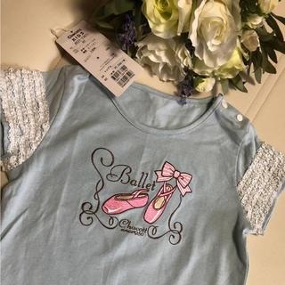 チャコット(CHACOTT)の♪チャコット♪トウシューズ刺繍♪130♪新品(Tシャツ/カットソー)
