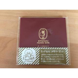 ツチヤカバンセイゾウジョ(土屋鞄製造所)の土屋鞄製造所 ランドセルメモリーブック(ランドセル)