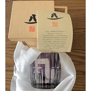 トウヨウササキガラス(東洋佐々木ガラス)の八千代切子 香図 ロックグラス 江戸切子 未使用 (グラス/カップ)