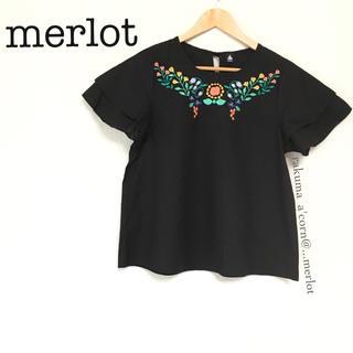 メルロー(merlot)のmerlot フラワー刺繍 フレアスリーブトップス *ブラック(シャツ/ブラウス(半袖/袖なし))