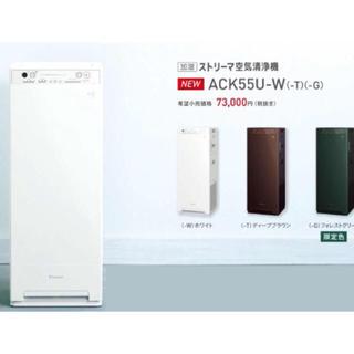 DAIKIN ダイキン 空気清浄機 新品 最新モデル