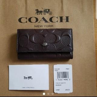 コーチ(COACH)の父の日に❤新品✨COACH本革型押しキーケース✨即購入OK(キーケース)