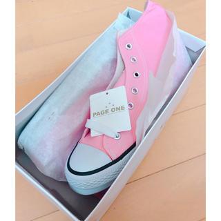 シマムラ(しまむら)のページワン スニーカー 靴 ピンク 韓国 アメリカン シューズ コンバース(スニーカー)