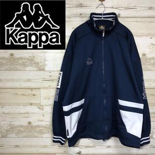 カッパ(Kappa)の【90s】Kappa(カッパ) トラックジャケット ジャージ XL(ジャージ)