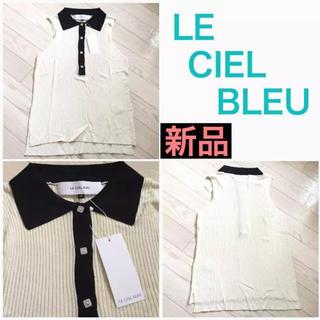 ルシェルブルー(LE CIEL BLEU)の新品 未使用 タグ付 ルシェルブルー LE CIEL BLEU ノースリーブ 白(カットソー(半袖/袖なし))