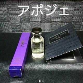 ルイヴィトン(LOUIS VUITTON)のアポジェ 10ml 香水 おまけ付き(ユニセックス)