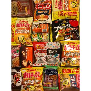 お菓子詰め合わせ 大量(菓子/デザート)