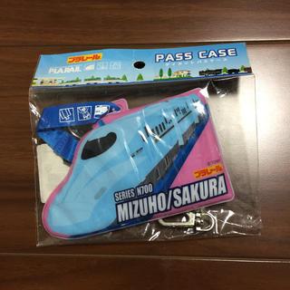 タカラトミー(Takara Tomy)の込み 新品 新幹線 パスケース N700(定期入れ)
