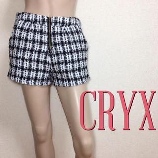 クリックス(CRYX)の極かわ♪クリックス ふわふわツイード ショートパンツ♡ダチュラ リゼクシー(ショートパンツ)