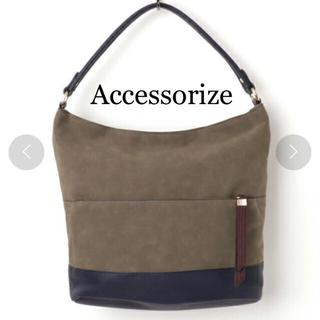 アクセサライズ(Accessorize)のタグ付き未使用☆ アクセサライズ スウェードホーボーバッグ 2way(ショルダーバッグ)