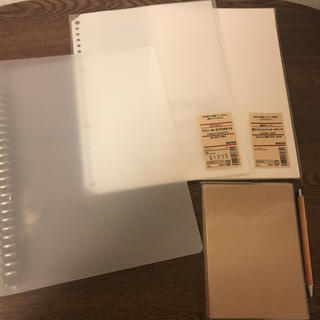 MUJI (無印良品) - 無印良品 文房具セット