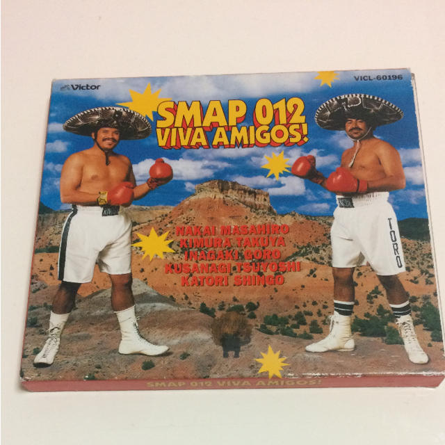 SMAP - SMAP/SMAP 012 VIVA AMIG...
