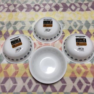 コレール(CORELLE)のコレール ポートカーレ シリアル&サラダボール(食器)