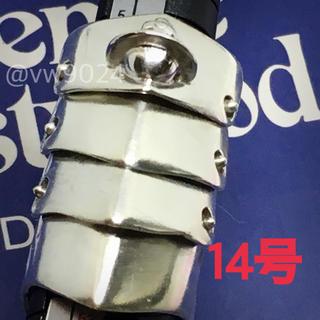 ヴィヴィアンウエストウッド(Vivienne Westwood)のアーマーリング  14号(リング(指輪))
