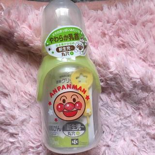 アンパンマン(アンパンマン)の大人気&残りわずか!!!アンパンマン哺乳瓶♡(哺乳ビン)