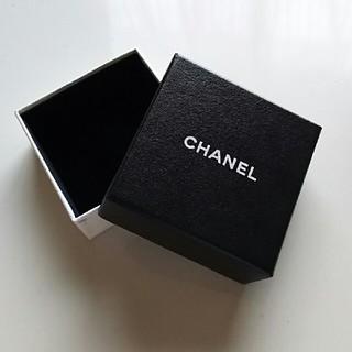 シャネル(CHANEL)のCHANEL 箱(小物入れ)