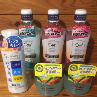 化粧水、保湿ジェル、マウスウォッシュセット(化粧水 / ローション)