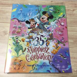 ディズニー(Disney)のディズニー35周年 フォトアルバム(アルバム)