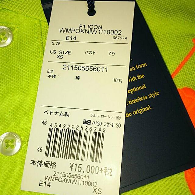 POLO RALPH LAUREN(ポロラルフローレン)の新品未使用!半額以下!POLO ラルフローレン  ポロシャツ レディースのトップス(ポロシャツ)の商品写真