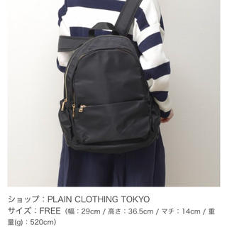 プレーンクロージング(PLAIN CLOTHING)のPLAIN CLOTHING TOKYO ☆リュック(リュック/バックパック)