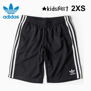 アディダス(adidas)の【新品】adidas originals スーパースターショーツ 2XS(パンツ/スパッツ)
