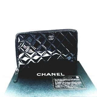 シャネル(CHANEL)の♦シャネル♦正規品♦マトラッセ/エナメル/オーガナイザー長財布(財布)