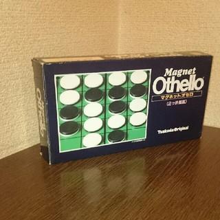 オセロ (美品)(オセロ/チェス)