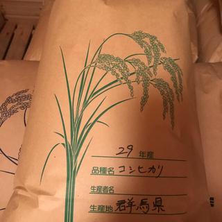 大好評‼️無農薬玄米コシヒカリ10キロ❗️もち麦おまけ付き❗️(米/穀物)
