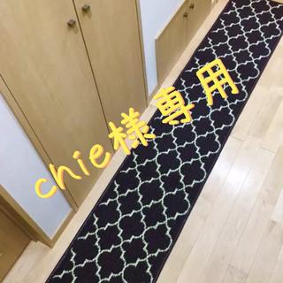 フランフラン(Francfranc)の【新品】キッチンマット 240(キッチンマット)