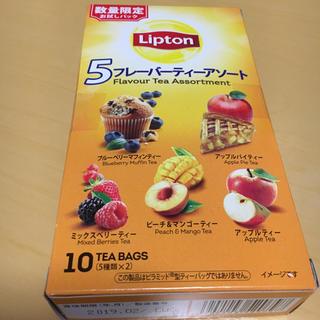 【値下げ】新品 未開封リプトン 5フレーバーティーアソート(茶)
