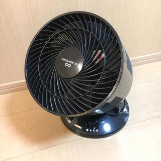ツインバード(TWINBIRD)のShunta.s様専用★TWINBIRD サーキュレーター3D(サーキュレーター)