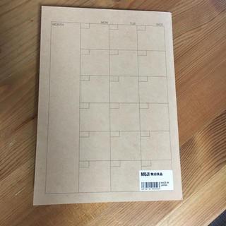 ムジルシリョウヒン(MUJI (無印良品))の 無印良品 スケジュール帳(カレンダー/スケジュール)