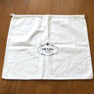 プラダ(PRADA)の美品♡【PRADA】保存袋  ホワイト カナパS(ショップ袋)