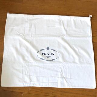 プラダ(PRADA)の新品未使用♡【PRADA】保存袋 ホワイト カナパM(ショップ袋)