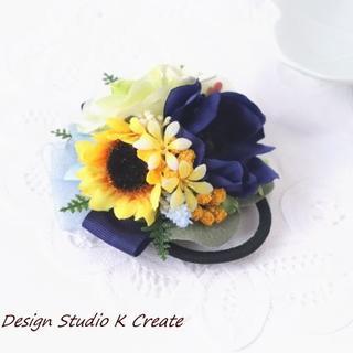 オーガンジーリボンと向日葵、アネモネのヘアゴム お花のヘアゴム 髪飾り ヒマワリ(ヘアゴム/シュシュ)