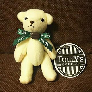 タリーズコーヒー(TULLY'S COFFEE)の【未使用】TULLY'S タリーズ ベアフル ミニテディ(キーホルダー)