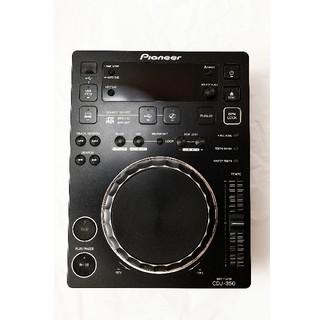 パイオニア(Pioneer)のPioneer CDJ-350(CDJ)