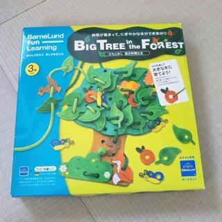 ボーネルンド(BorneLund)のボーネルンド Big Tree in the Forest(知育玩具)