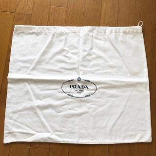 プラダ(PRADA)の美品【PRADA】保存袋 カナパMサイズ  ホワイト(ショップ袋)