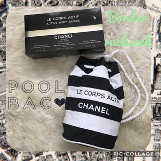 シャネル(CHANEL)のシャネル 巾着 プールバッグ ビーチバッグ リュック ボーダー 本物 ノベルティ(リュック/バックパック)