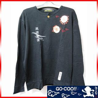 バクレツランマンムスメ(BAKURETU-RANMAN-MUSUME(B-R-M))のGO-COO!! 悟空本舗 ロングスリーブ 長袖 Tシャツ ブラック sizeL(Tシャツ/カットソー(七分/長袖))