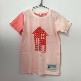 マルーク(maarook)の最終価格!新品ワンダーアパートメント マルークTシャツ130(Tシャツ/カットソー)