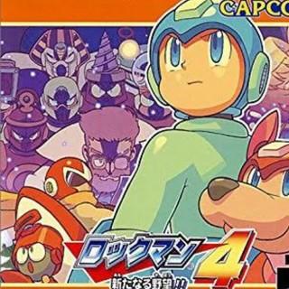 PlayStation - 一部高騰中!! プレステ ロックマン4 新たなる野望