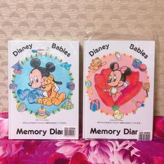 ディズニー(Disney)のミッキー ミニー 育児日記 ベビーダイアリー セット(アルバム)