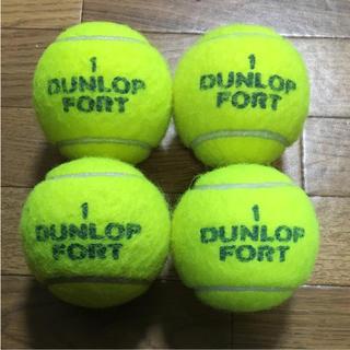 ダンロップ(DUNLOP)のダンロップテニスボール 4個 ①(ボール)
