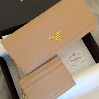 プラダ(PRADA)のPRADA 長財布 スナップボタン 長財布 パスケース付き(財布)