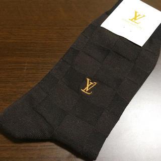 ルイヴィトン(LOUIS VUITTON)のルイヴィトン  新品未使用 靴下(ソックス)