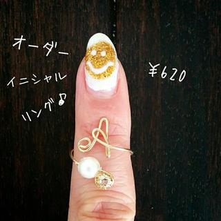 オーダーイニシャルリング(リング(指輪))
