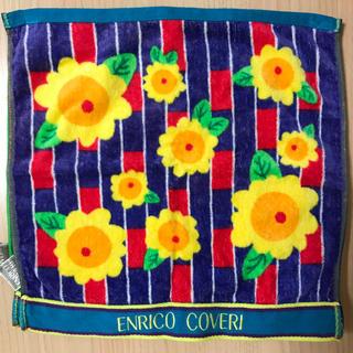 エンリココベリ(ENRICO COVERI)のハンドタオル(ハンカチ)