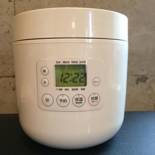 ムジルシリョウヒン(MUJI (無印良品))のほぼ新品! 無印良品 炊飯器 3合(炊飯器)
